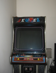 1395850572849_1_bde-arcade-jeutel.jpg You Are Collector