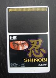 1395909567474_2_ucard-shinobi.jpg You Are Collector